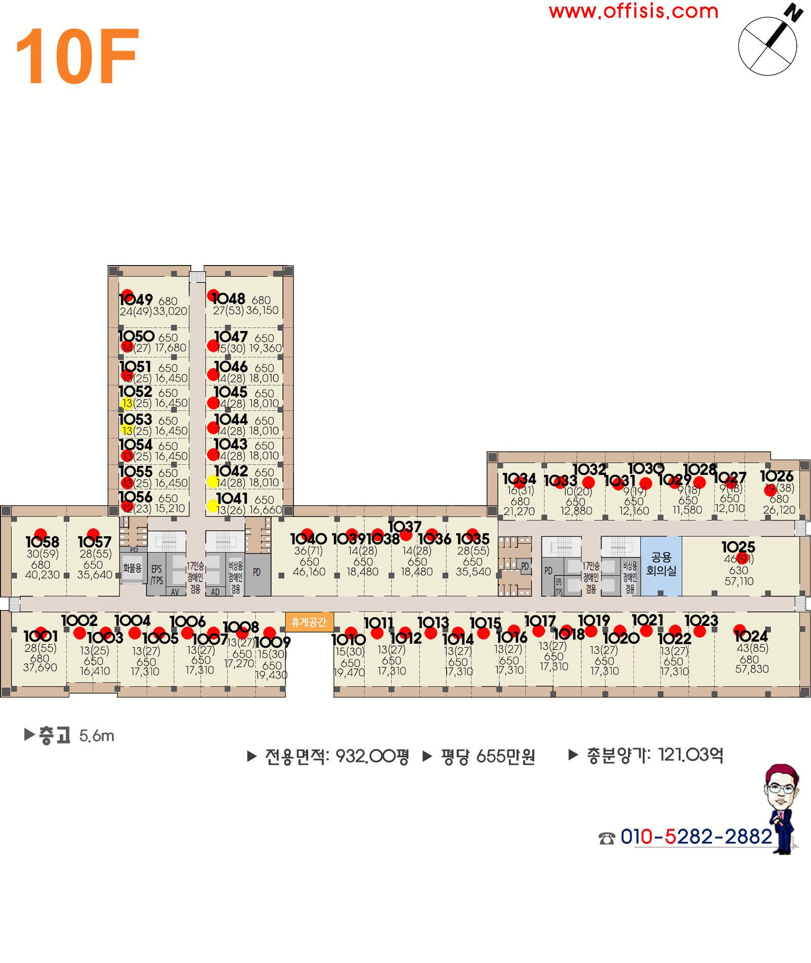 더퍼스트타워 세교 10층