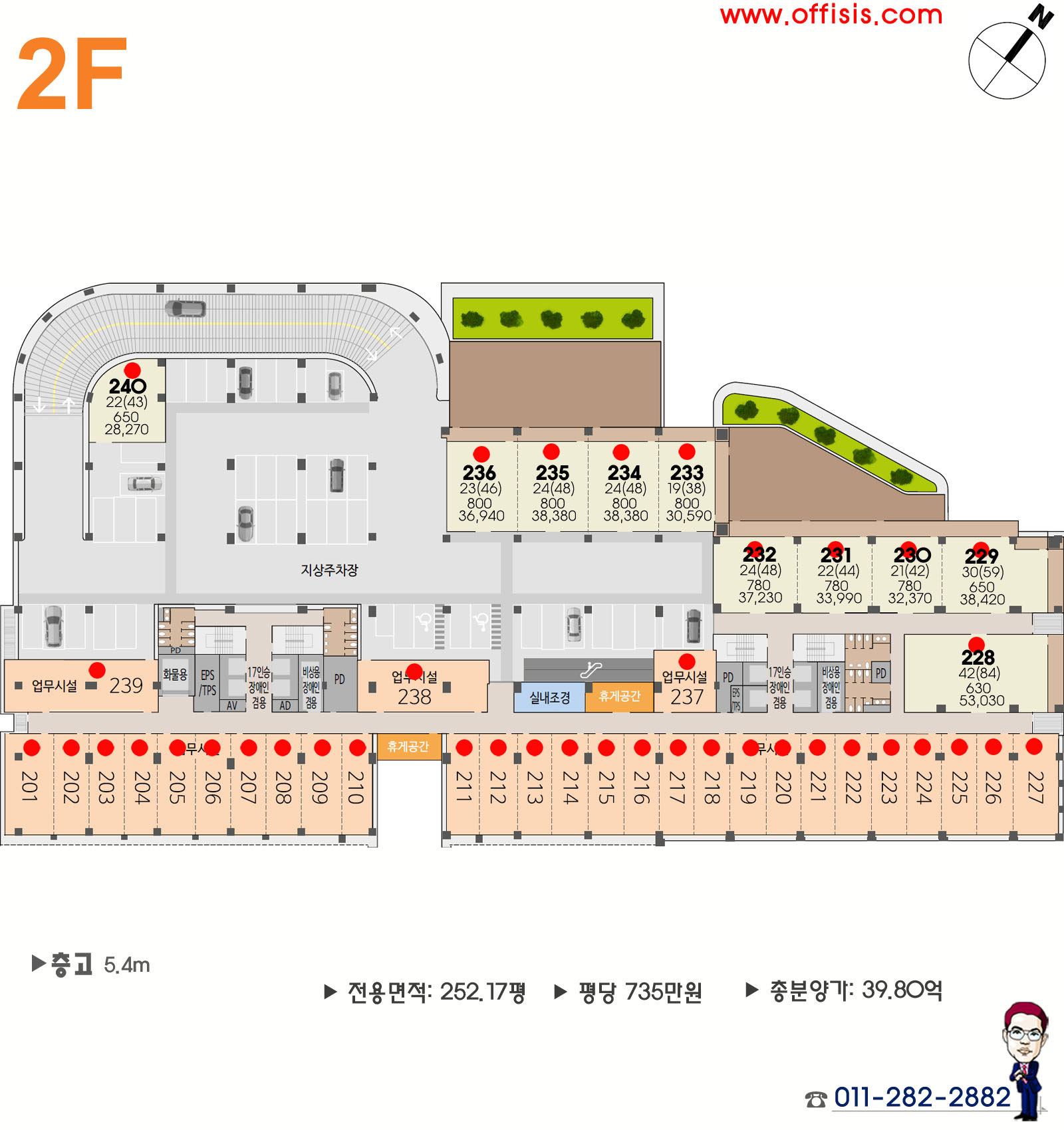 더퍼스트타워 세교 2층