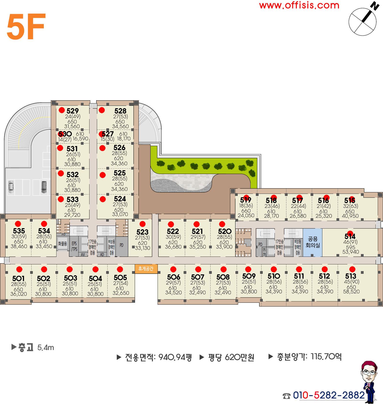 더퍼스트타워 세교 5층