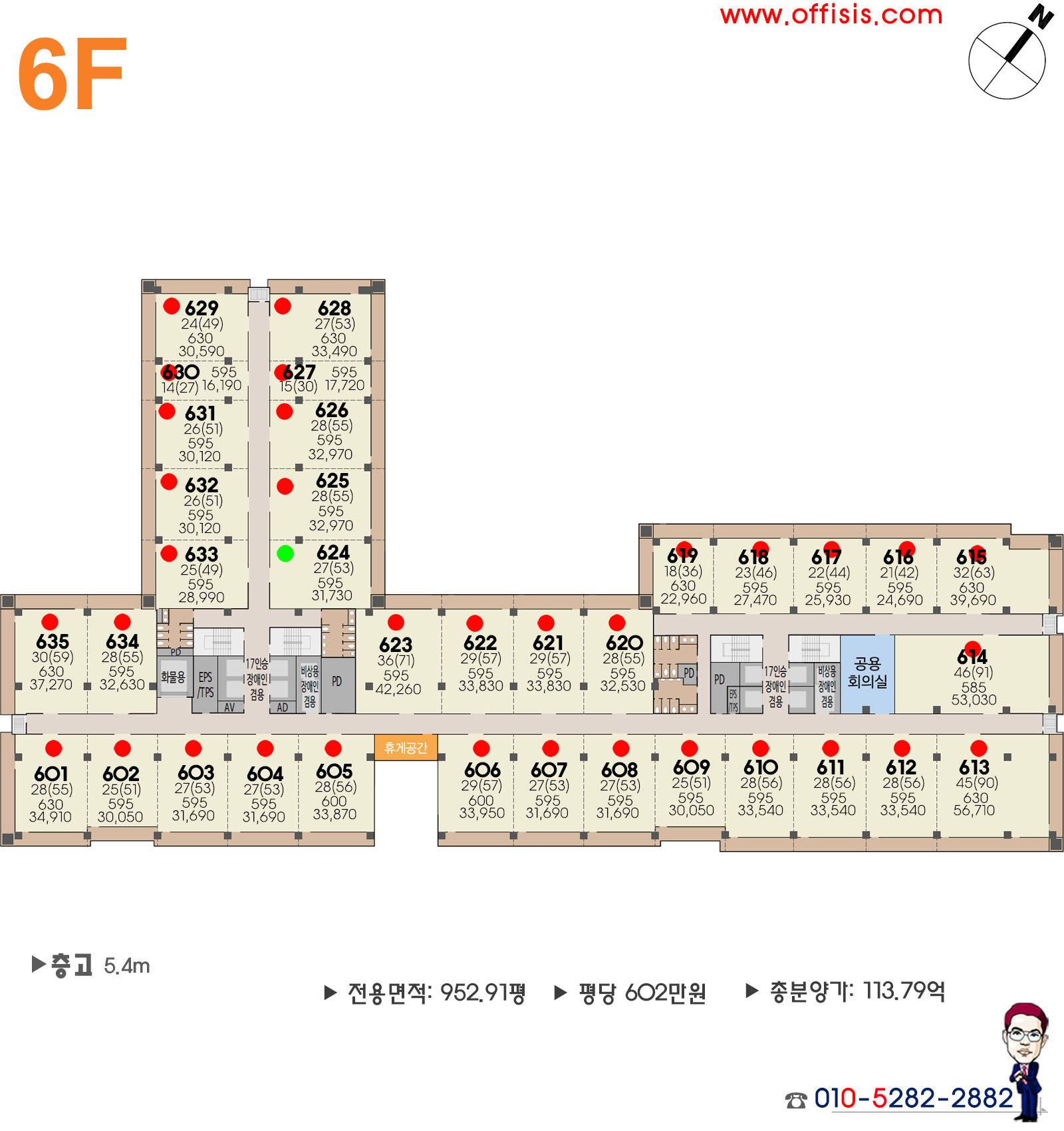 더퍼스트타워 세교 6층