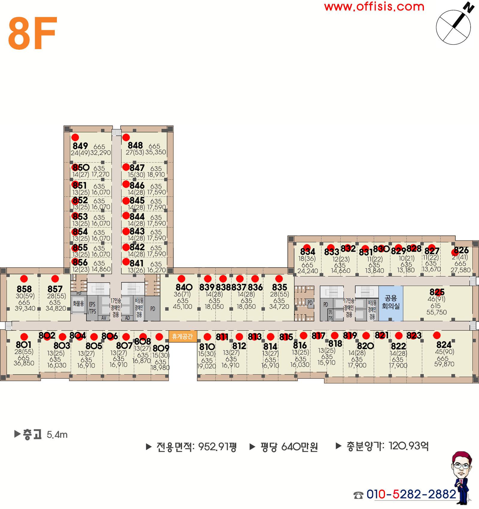 더퍼스트타워 세교 8층