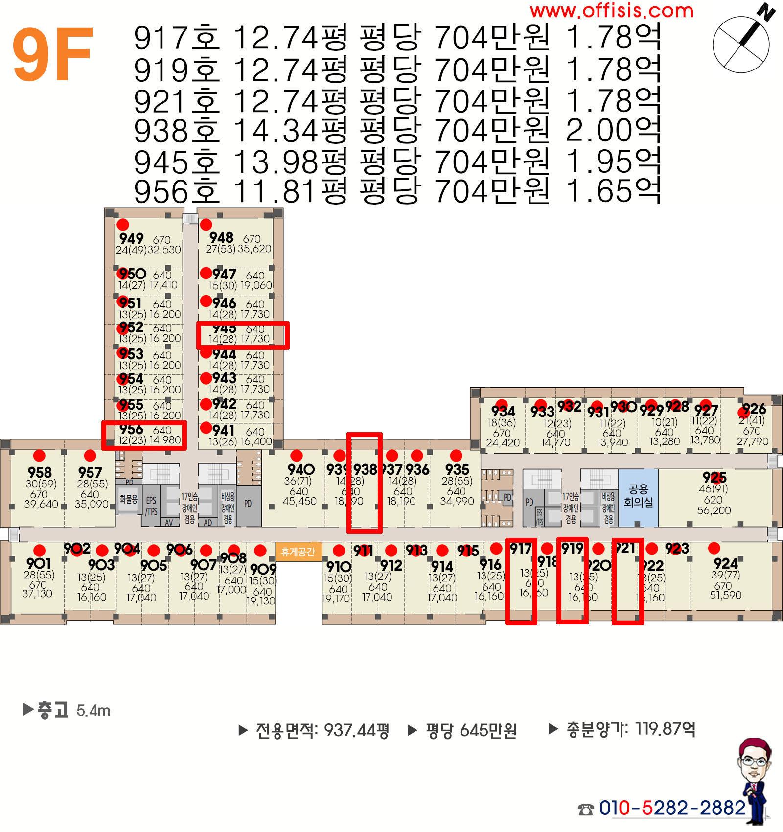 더퍼스트타워 세교 9층