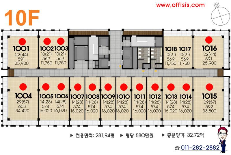 루체스타비즈 10층