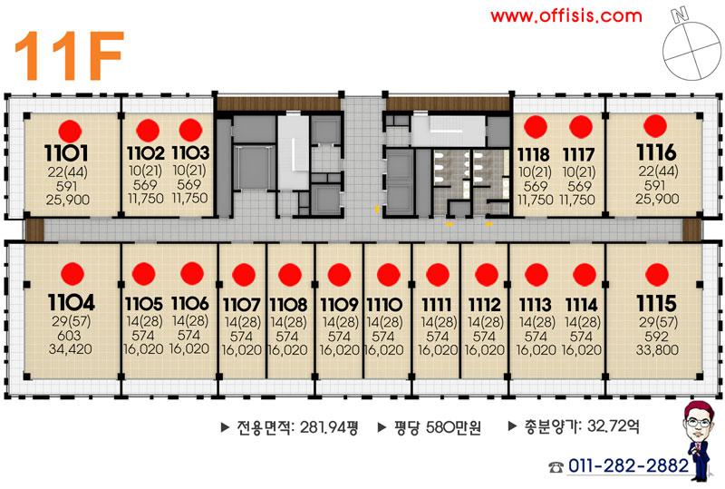 루체스타비즈 11층