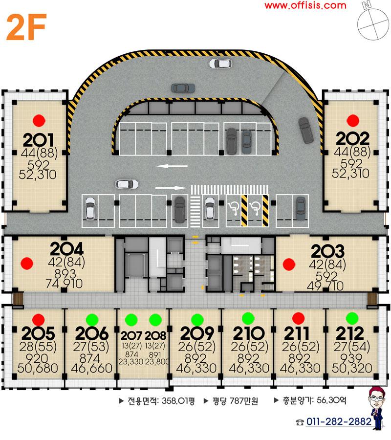 루체스타비즈 2층