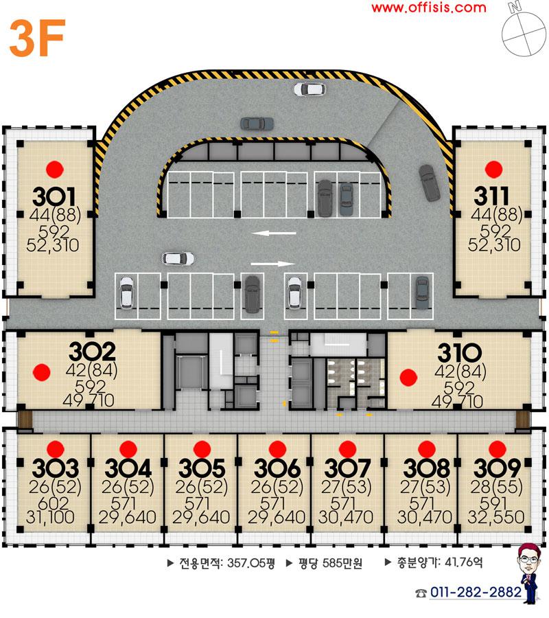 루체스타비즈 3층