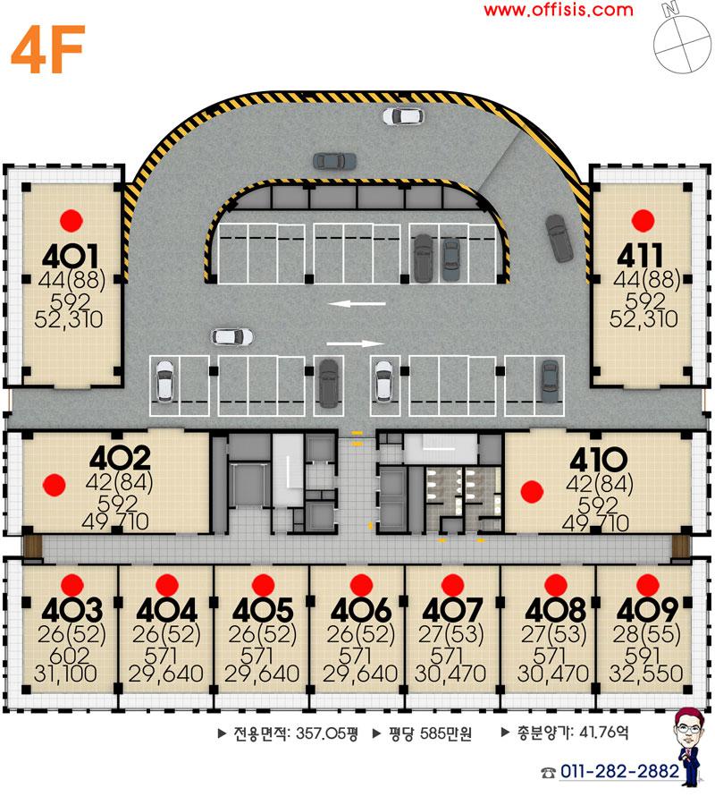 루체스타비즈 4층