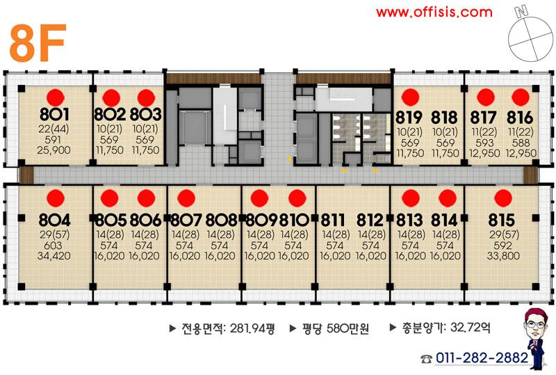 루체스타비즈 8층