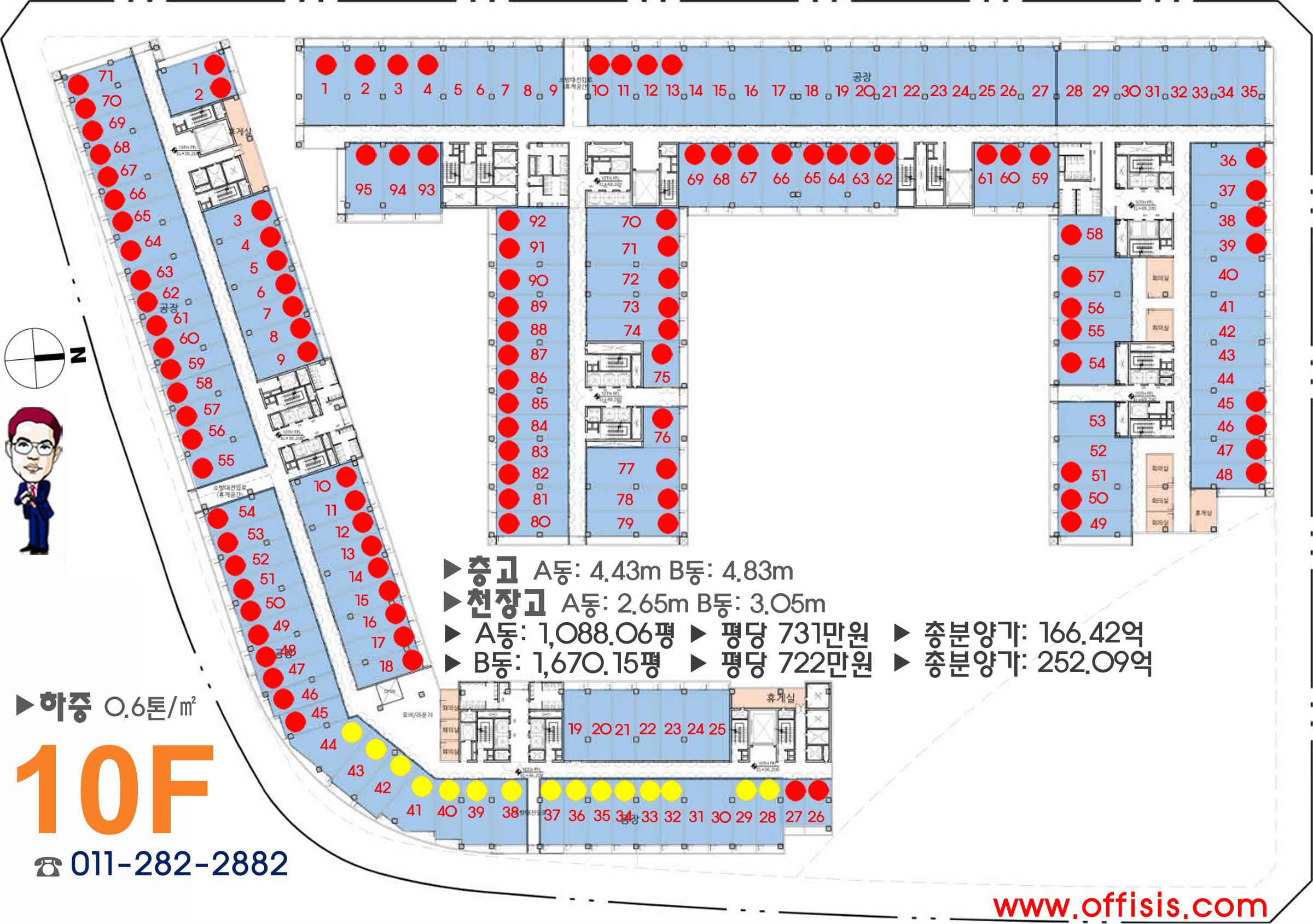 다산한강DIMC 10층