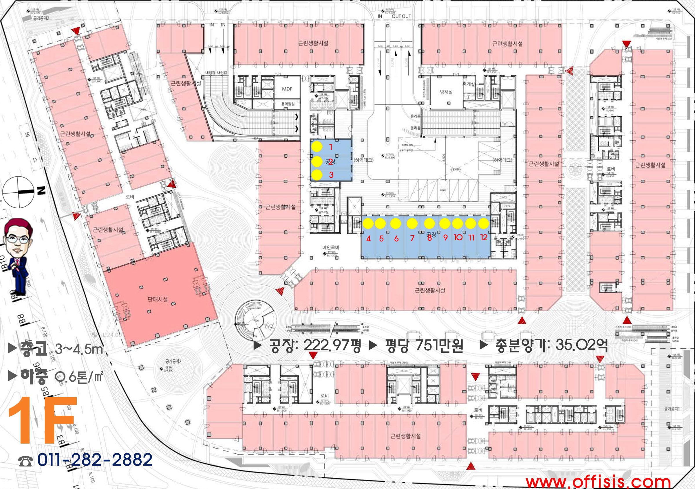 다산한강DIMC 1층