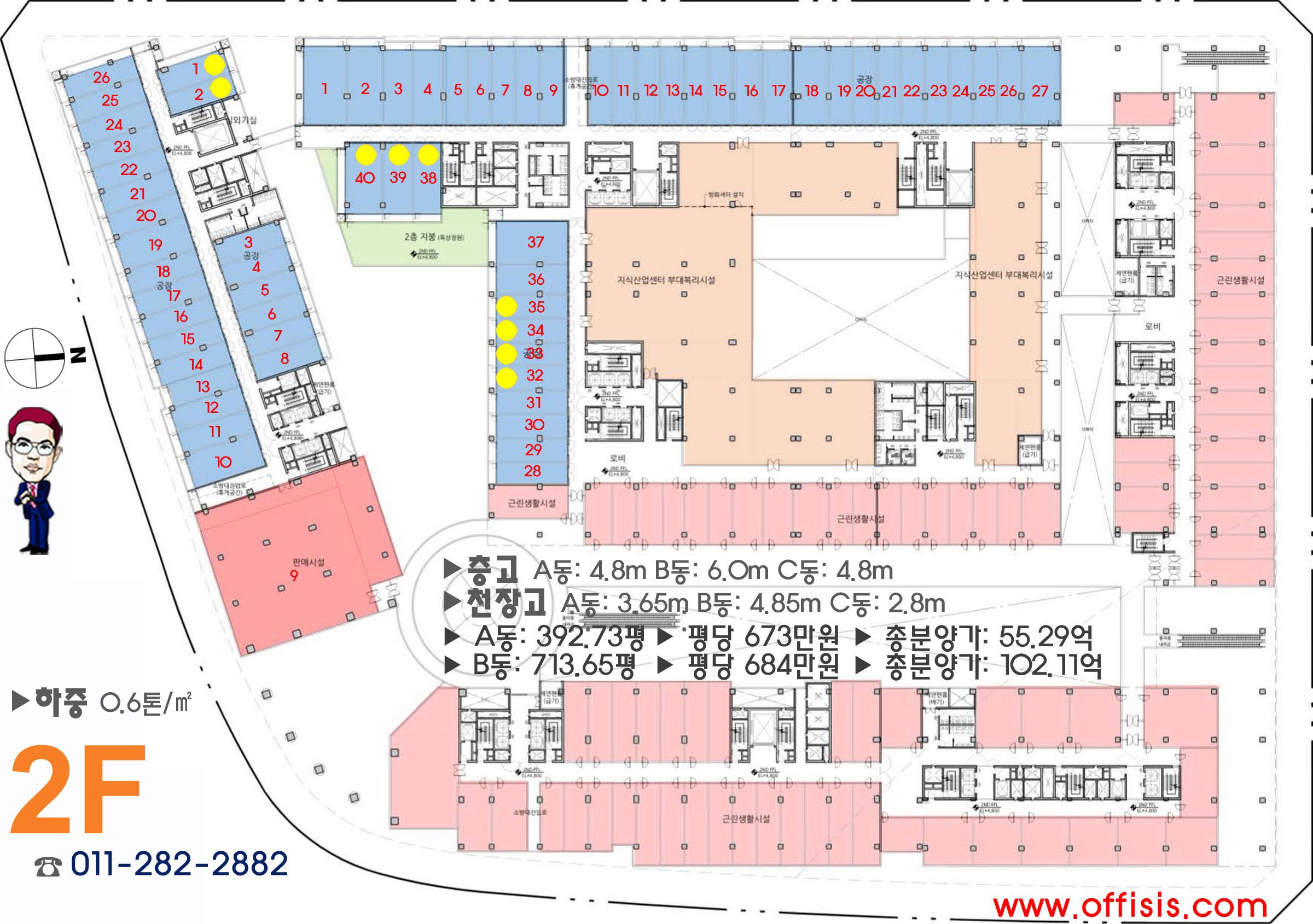 다산한강DIMC 2층