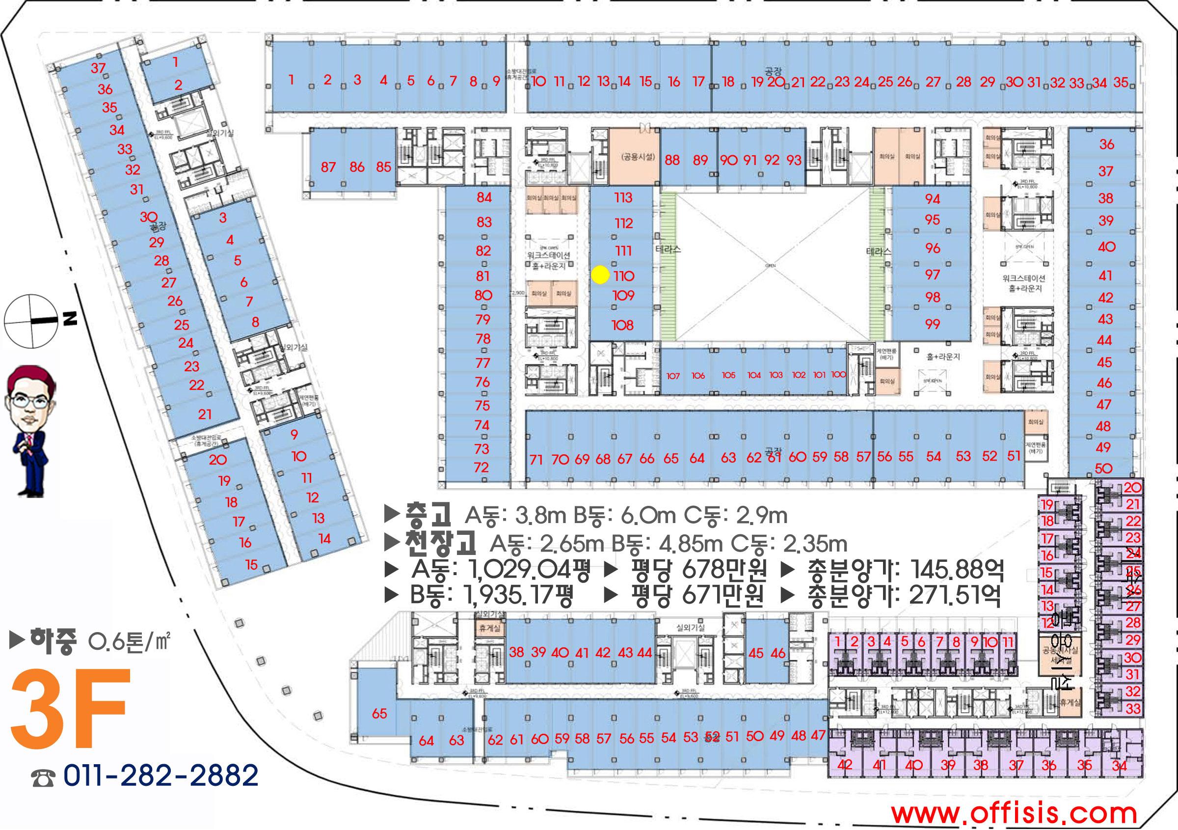 다산한강DIMC 3층