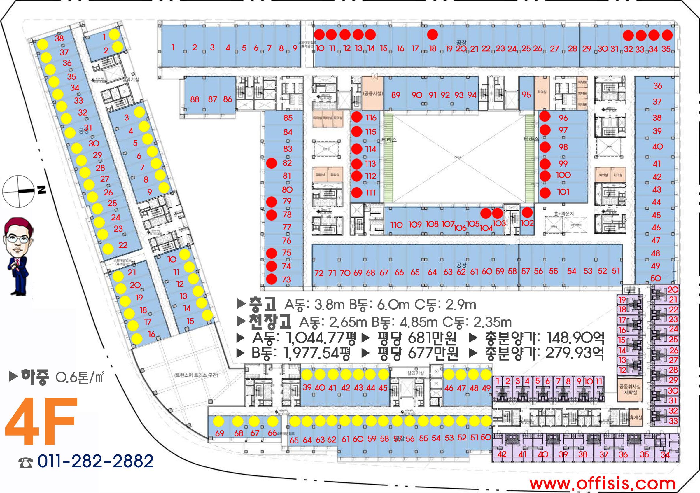 다산한강DIMC 4층