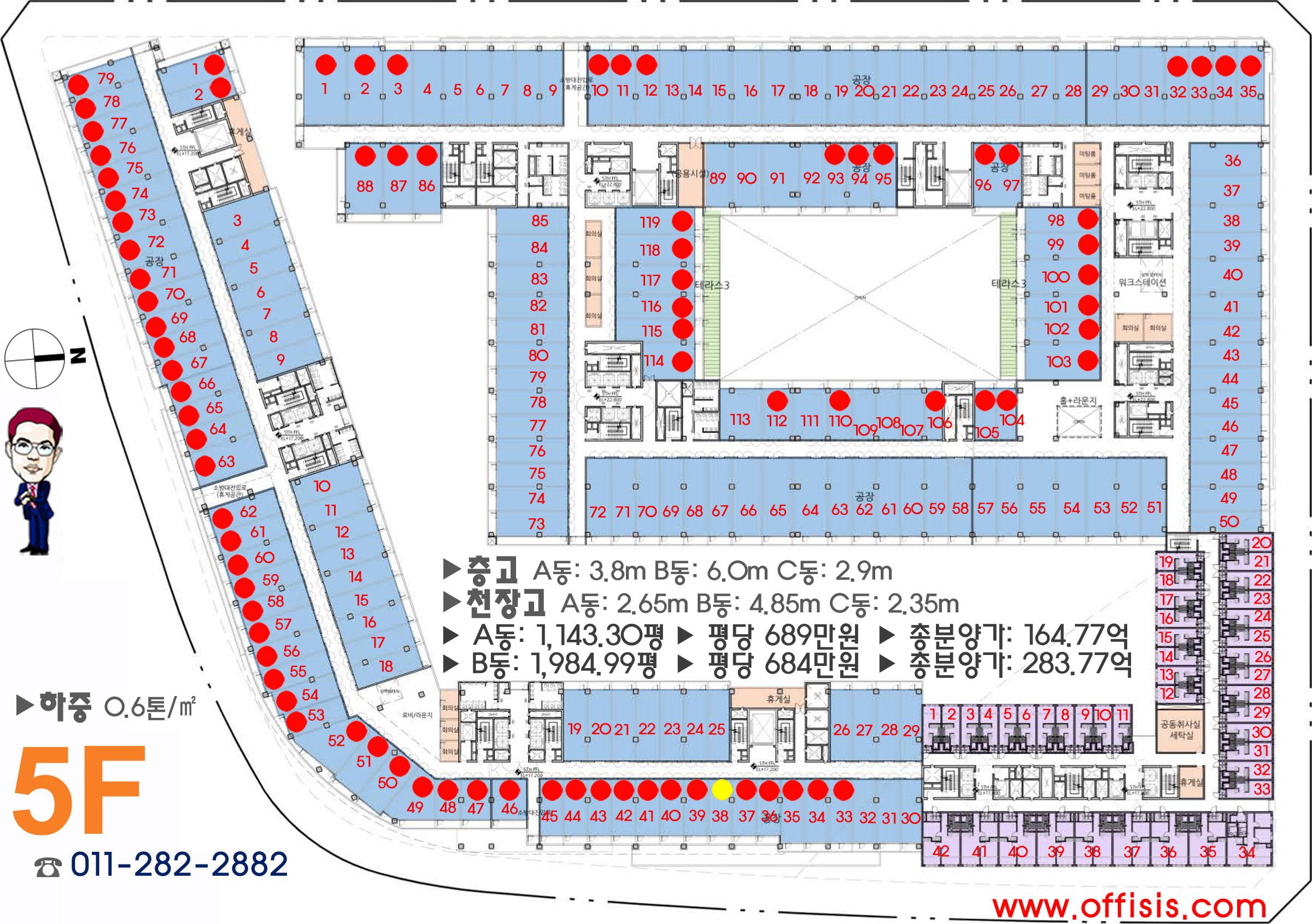 다산한강DIMC 5층