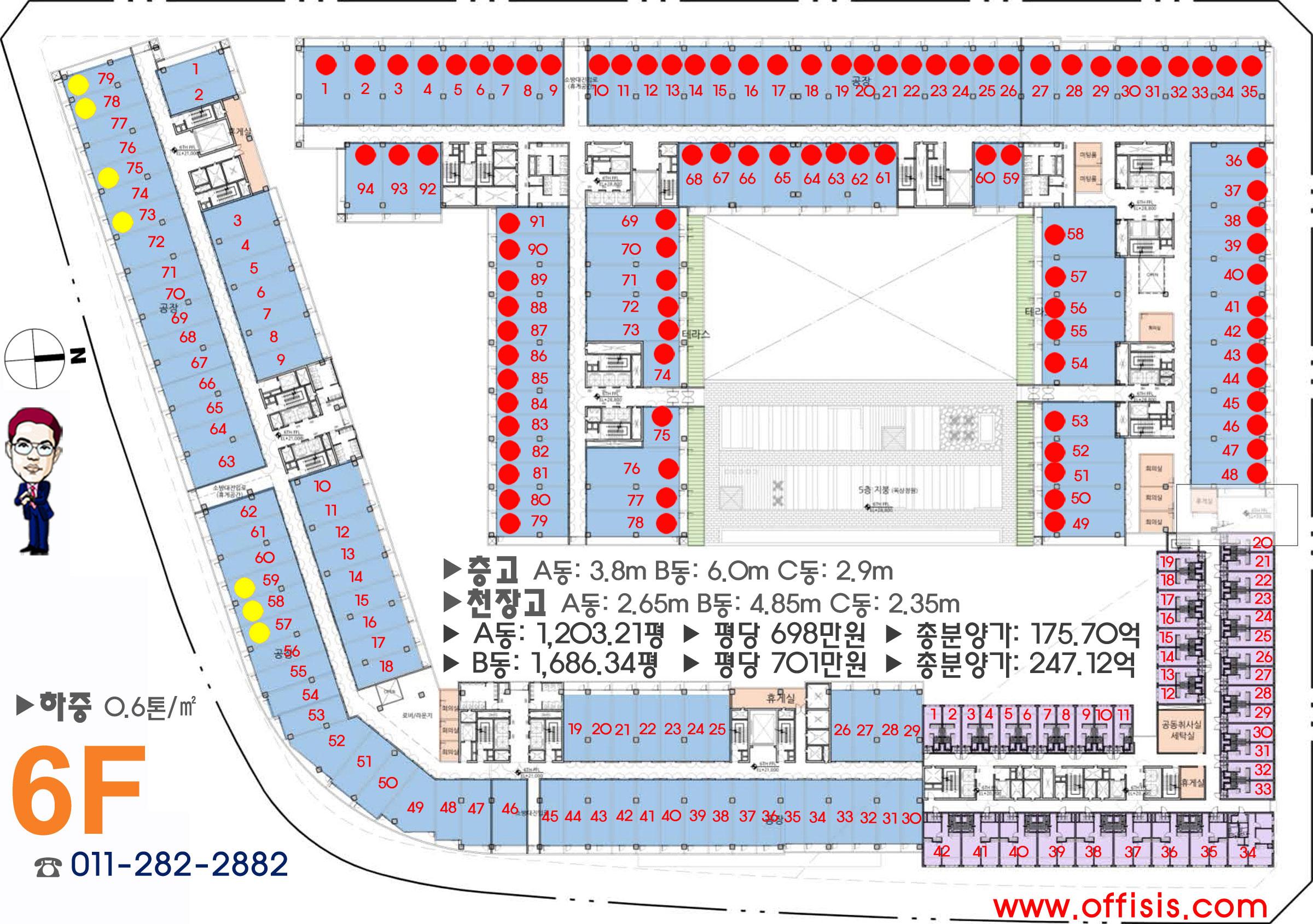 다산한강DIMC 6층