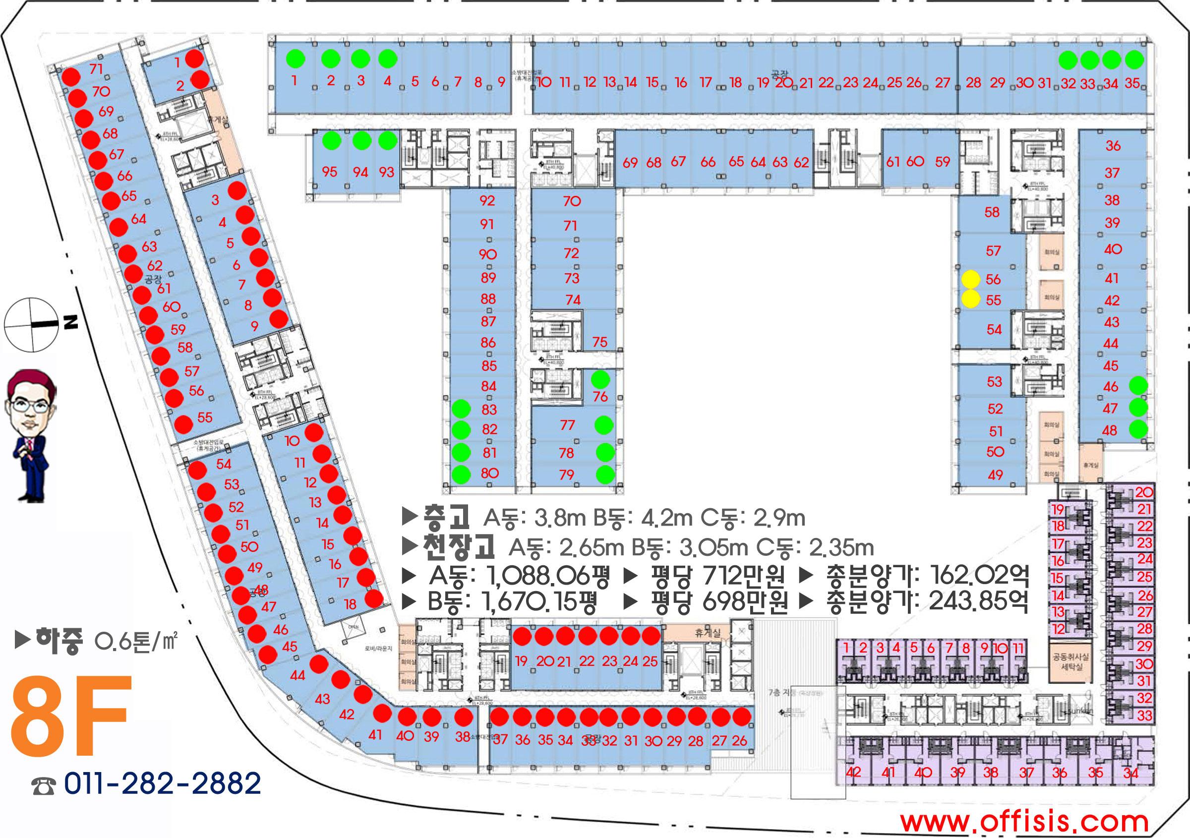 다산한강DIMC 8층