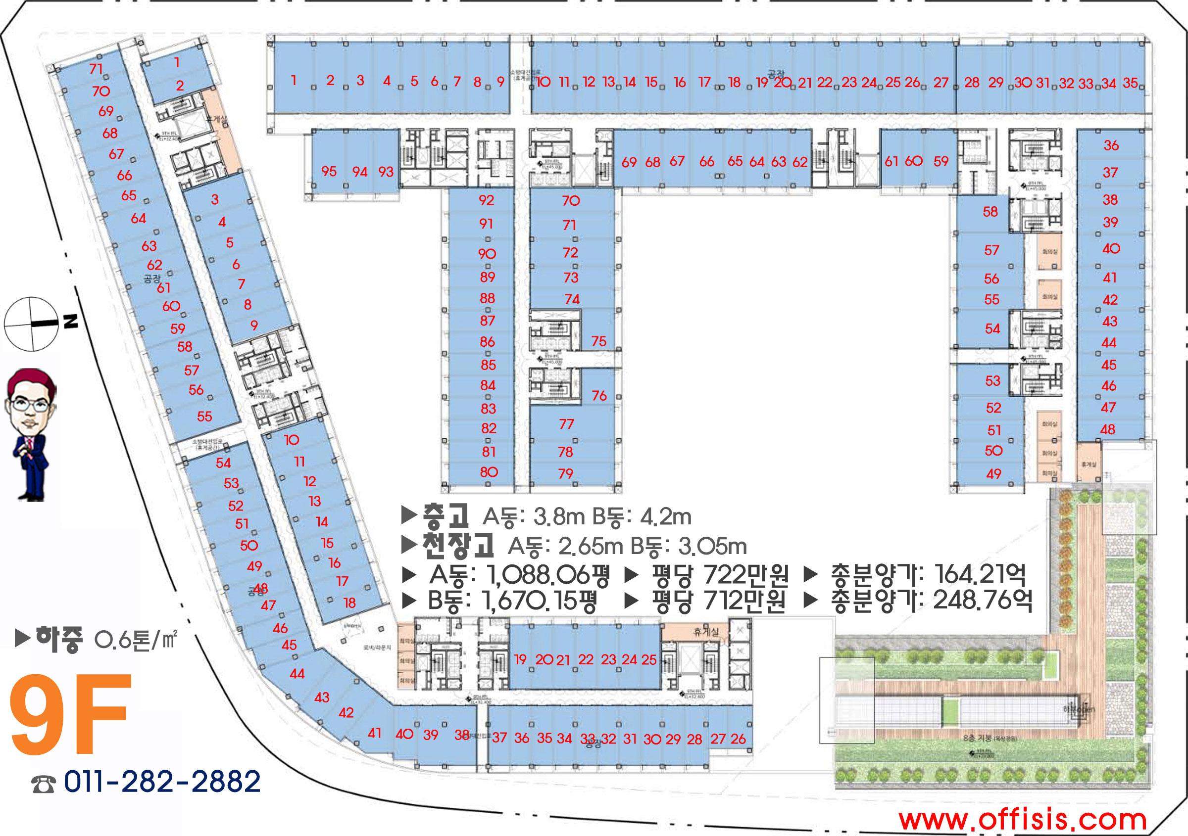 다산한강DIMC 9층