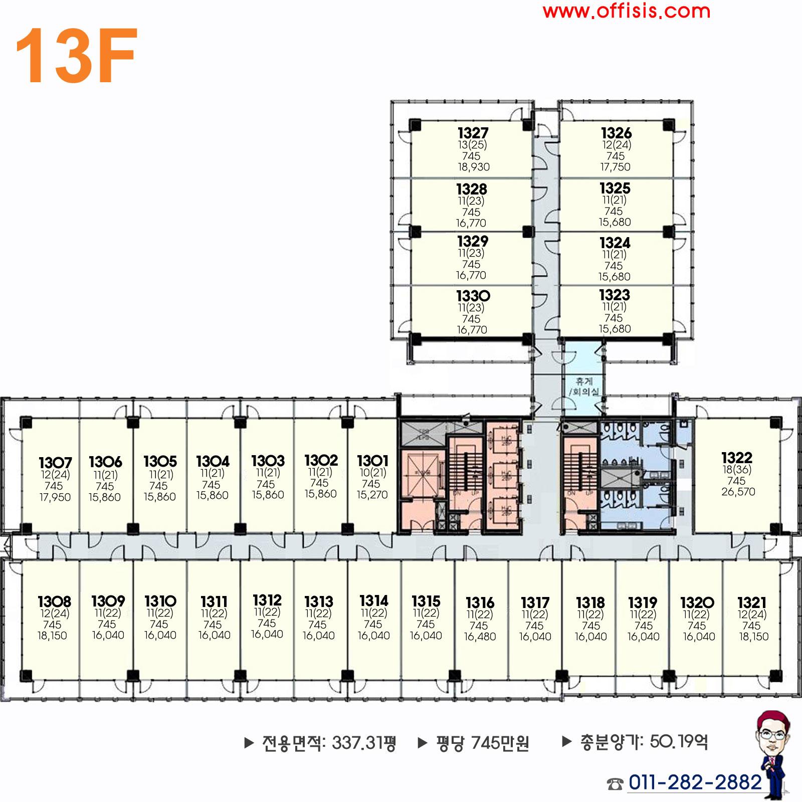 스마트윙 13층