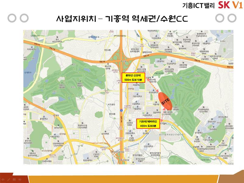 기흥ICT밸리 사업지위치