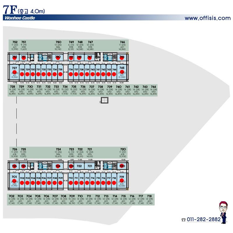 동탄원희캐슬 7층