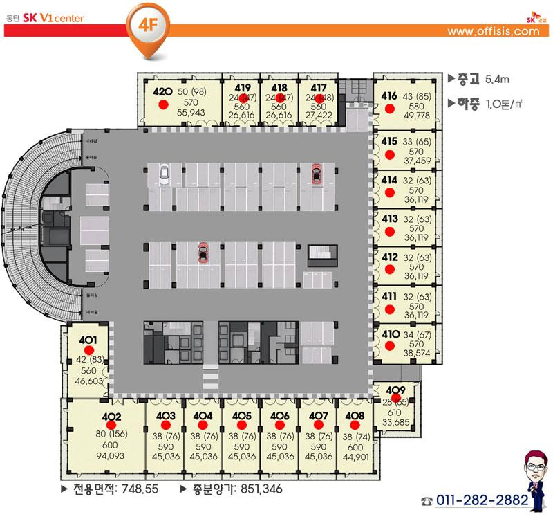 동탄SK V1 4층