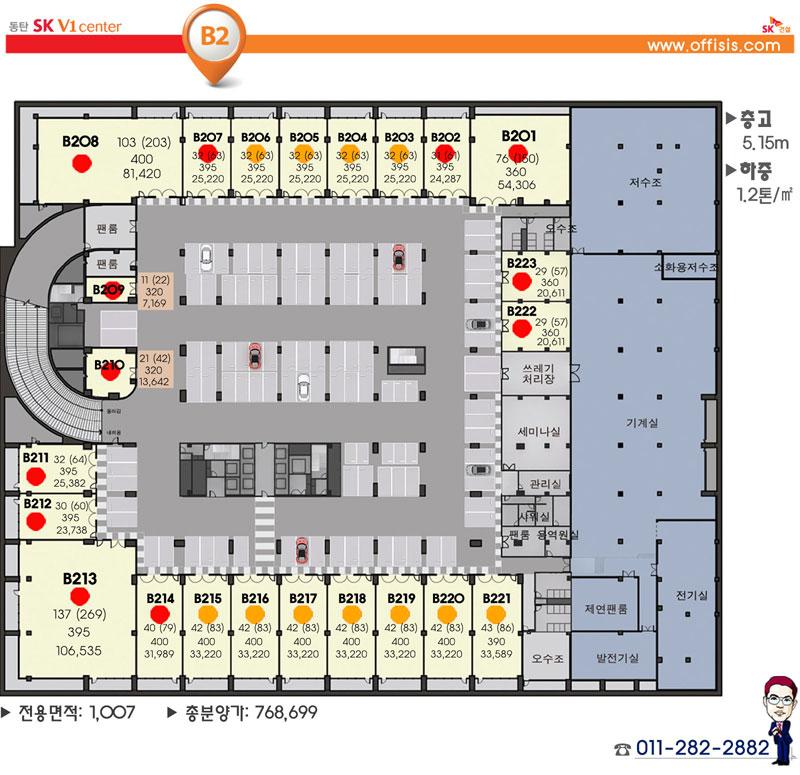 동탄SK V1 지하2층