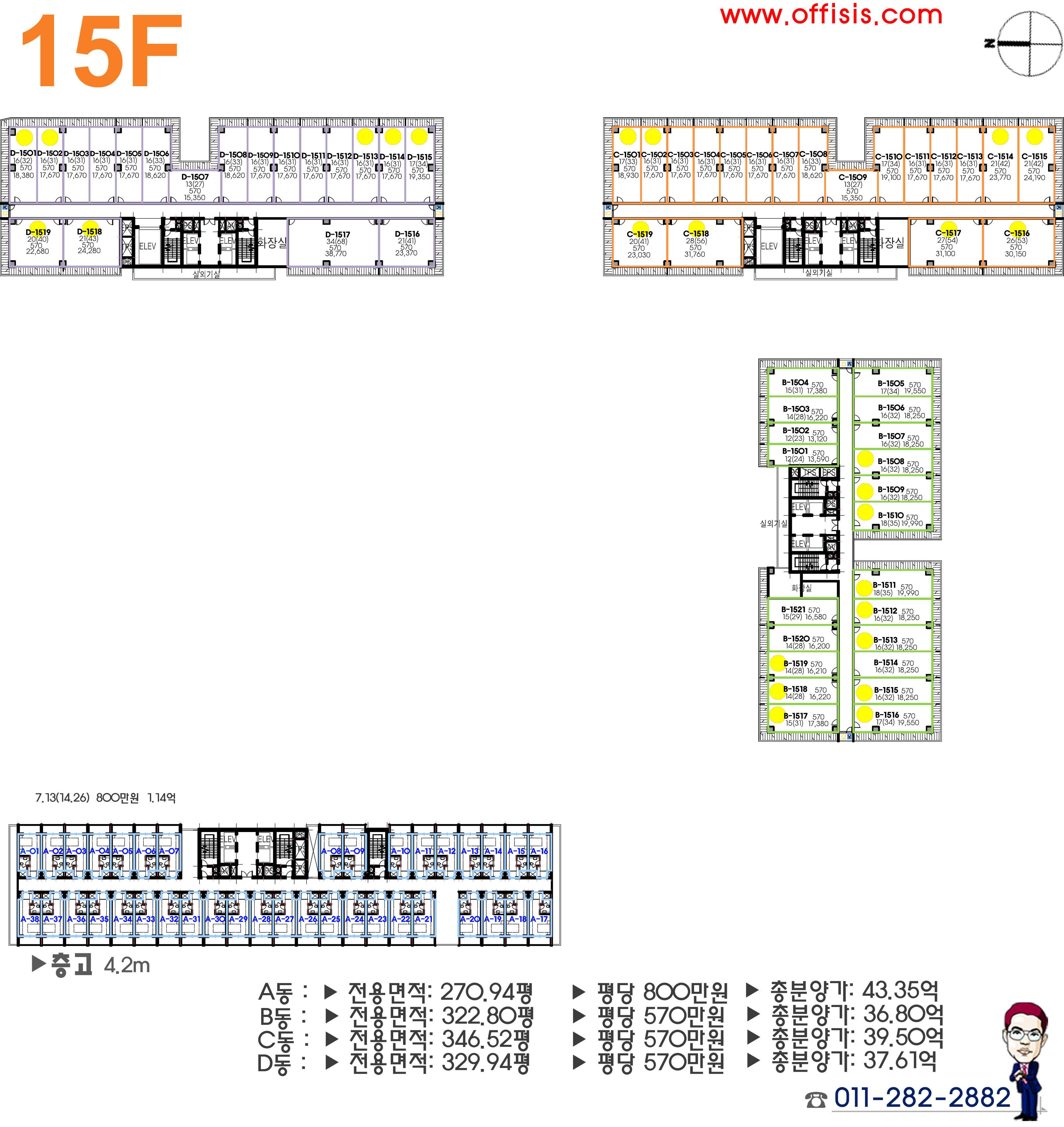인천테크노밸리U1 15층
