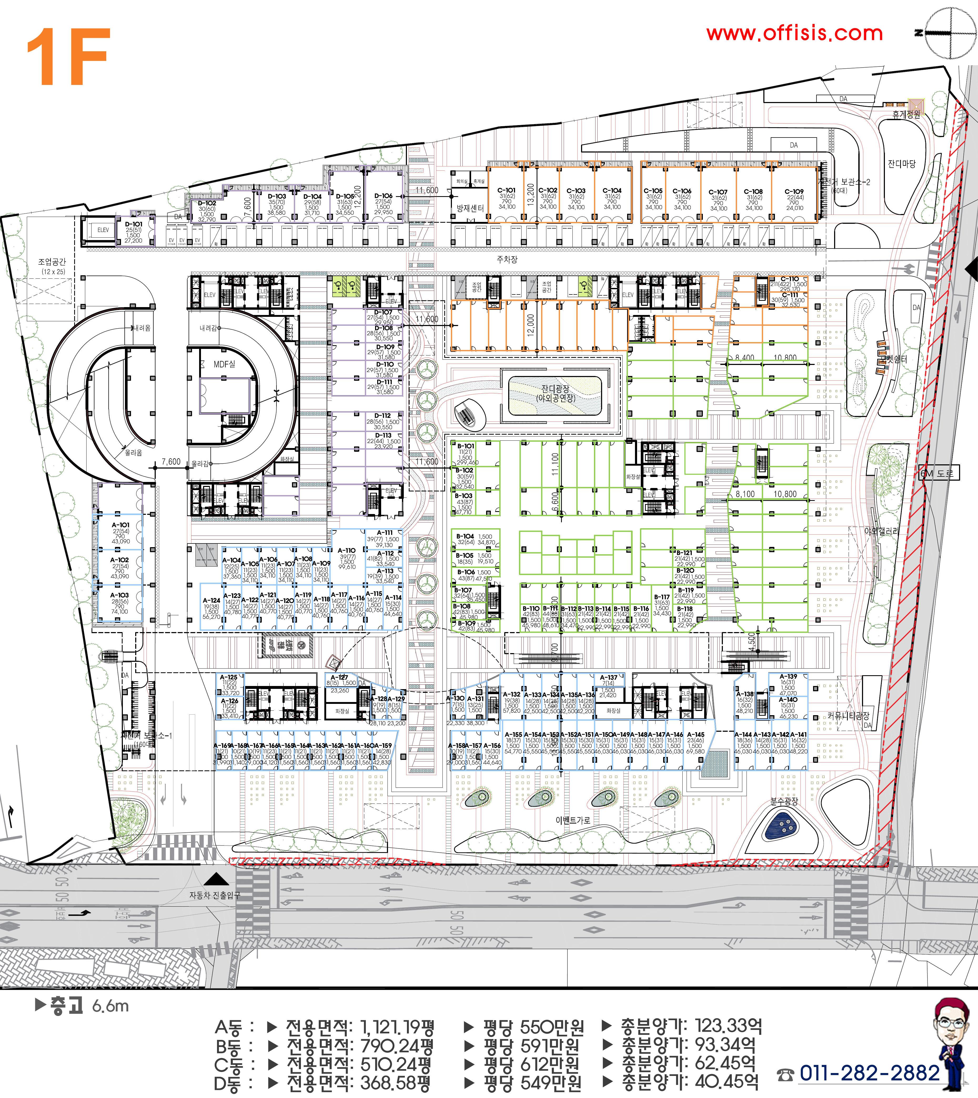 인천테크노밸리U1 1층