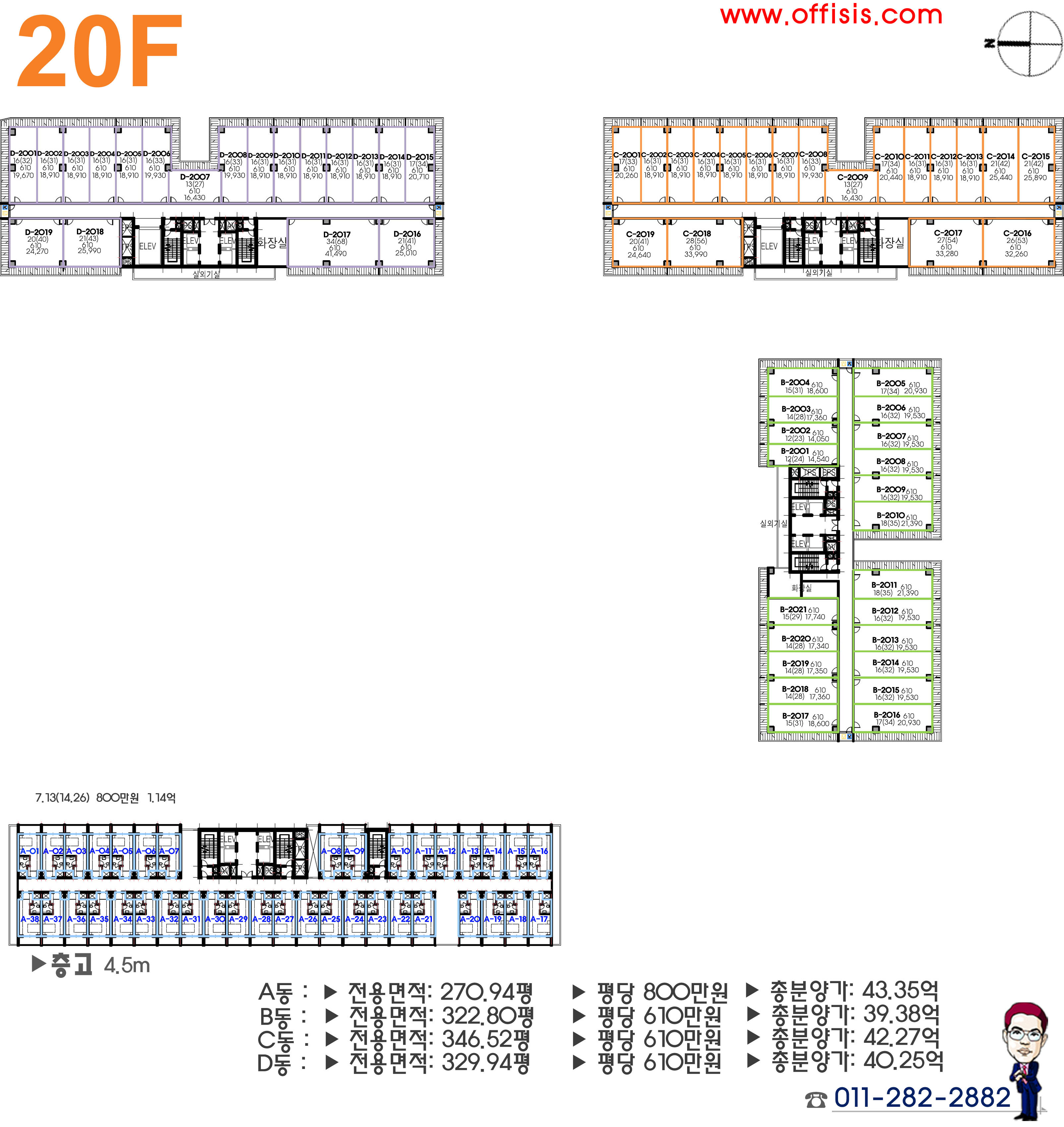 인천테크노밸리U1 20층