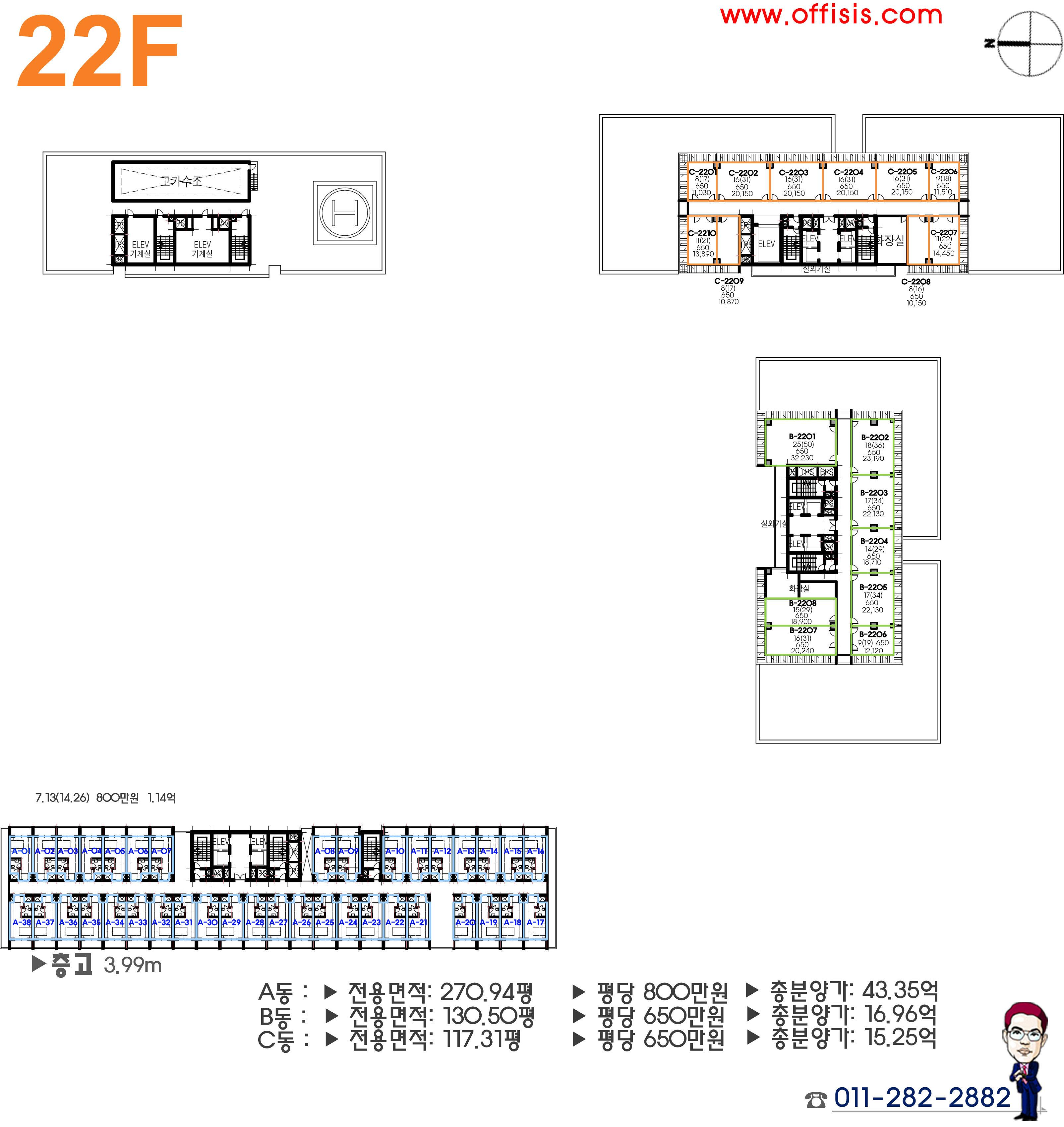인천테크노밸리U1 22층